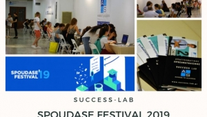 3o Spoudase Festival 2019