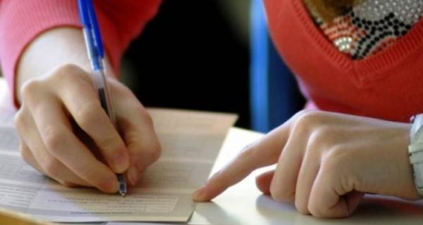Ξεκίνησε η υποβολή αιτήσεων για συμμετοχή στις Πανελλαδικές Εξετάσεις των ΓΕΛ ή ΕΠΑΛ έτους 2018